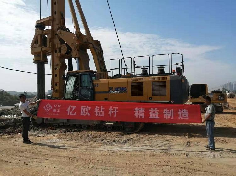 武汉工地    机锁530-4-19米配套徐工XR400E钻机