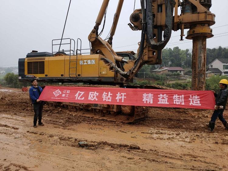 亿欧JS630-4*24M首页bob配套徐工XR550D钻机在湖南益阳工地施工