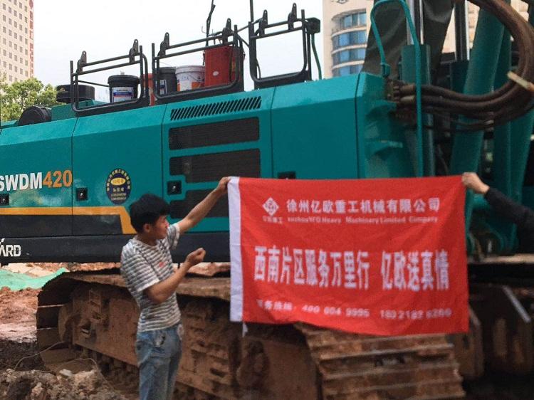 亿欧JS575-4*18.4M首页bob配套山河钻机在施工工地
