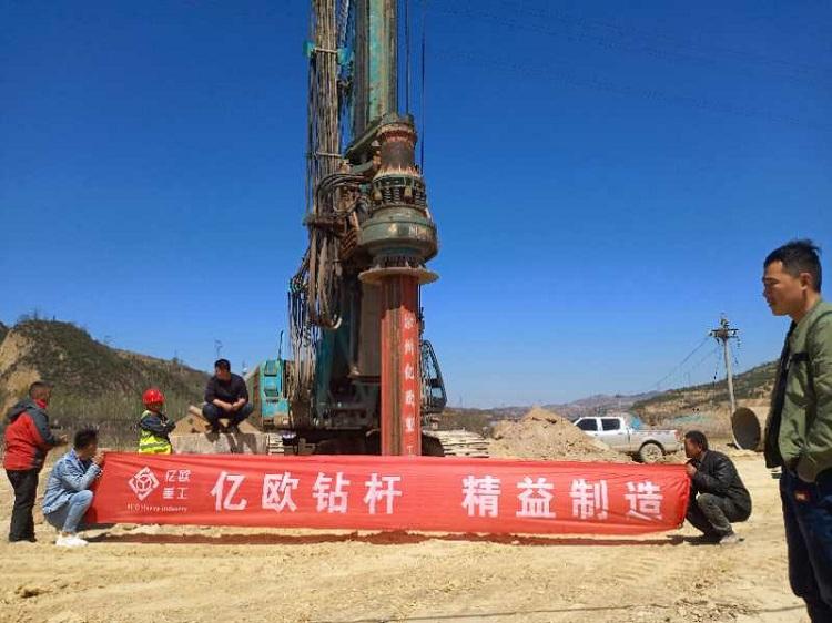 亿欧JS575-4*17.4M首页bob配套山河360钻机在山西吕梁施工
