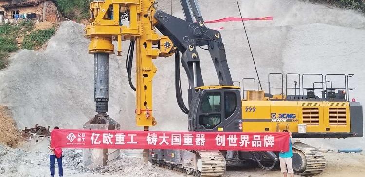 亿欧JS530首页bob配套徐工XR400E钻机在工地施工