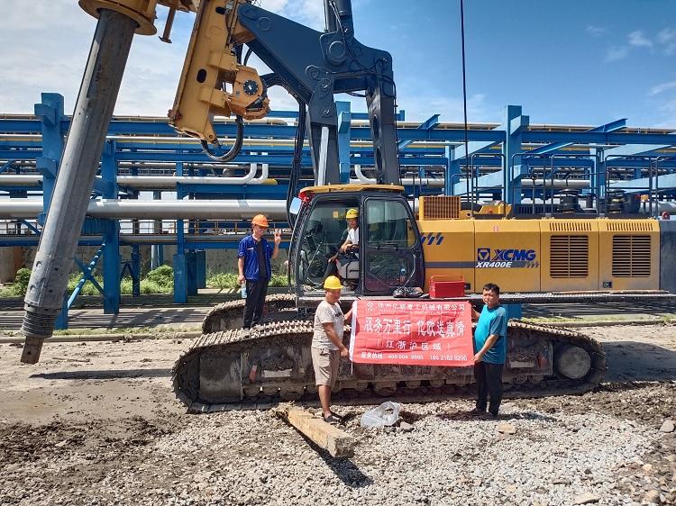 宁波护海大堤工程亿欧JS575-4*17首页bob配套徐工XR400E在施工